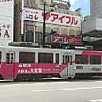ピンクの市電