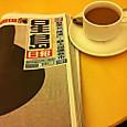 075_朝のコーヒー