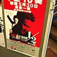 091_コンサートポスター