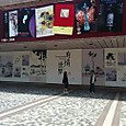 077_香港藝術館
