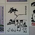 078_香港藝術館