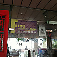 079_香港藝術館