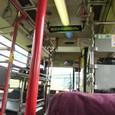 A10バス