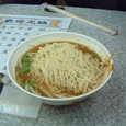 芝麻龍鬚麺
