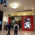 台北101入口